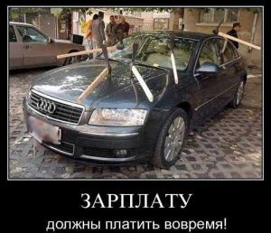 взыскание заработной платы в Украине