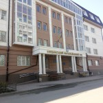 Бердянский суд список дел